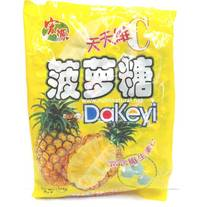 Dakeyi Pineapple Hard Candy 375g (13.25oz)