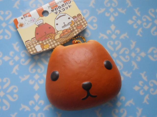 Squishy Bun Factory : The Kawaii Factory Rare Kapibarasan Plain Bun Online Store Powered by Storenvy