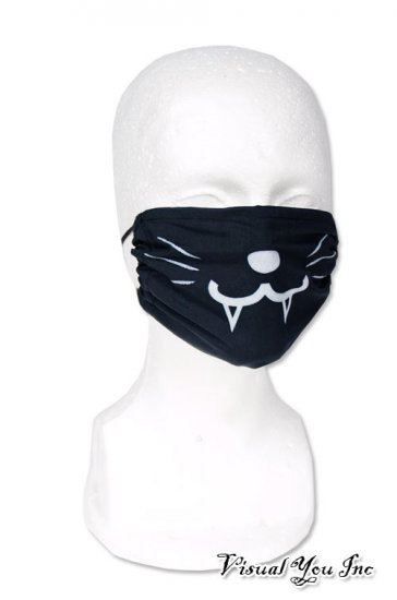 black mask surgical
