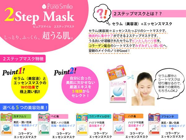 Sensitive Face Mask Japan Korea Face Mask Pure