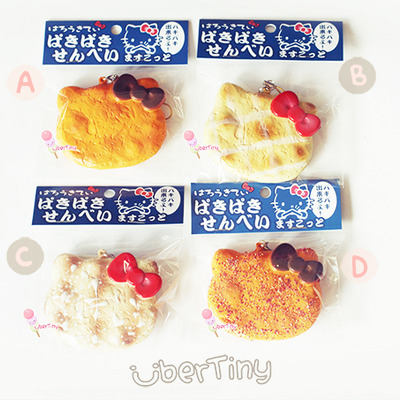 Rare* hello kitty paki paki crackling rice cracker senbei squishy (licensed) - Thumbnail 3