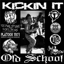 "Kickin' It Old School 7"" Comp Bundle All 3 Colors!"