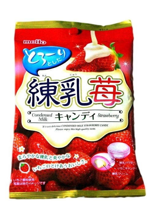 Strawberry Hard Candy With Sweet Milky Center Japan Candy