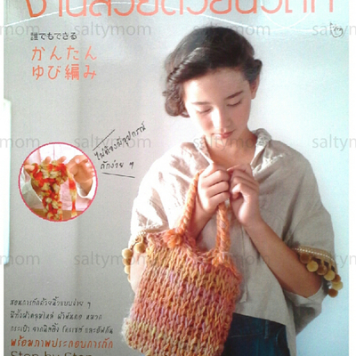 Finger Knitting - How to Finger Knit - About