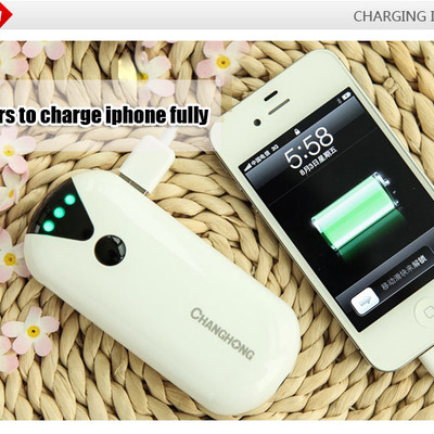 Mobile power bank for iphone/ipad/mobile phones 4200mah