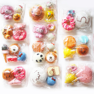 Very Small Squishy Collection : Grab bags / Party packs / Squishy sets ? Uber Tiny ? Online Store Powered by Storenvy