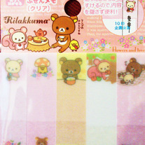 Rilakkuma Forest Post It [MM-83201]