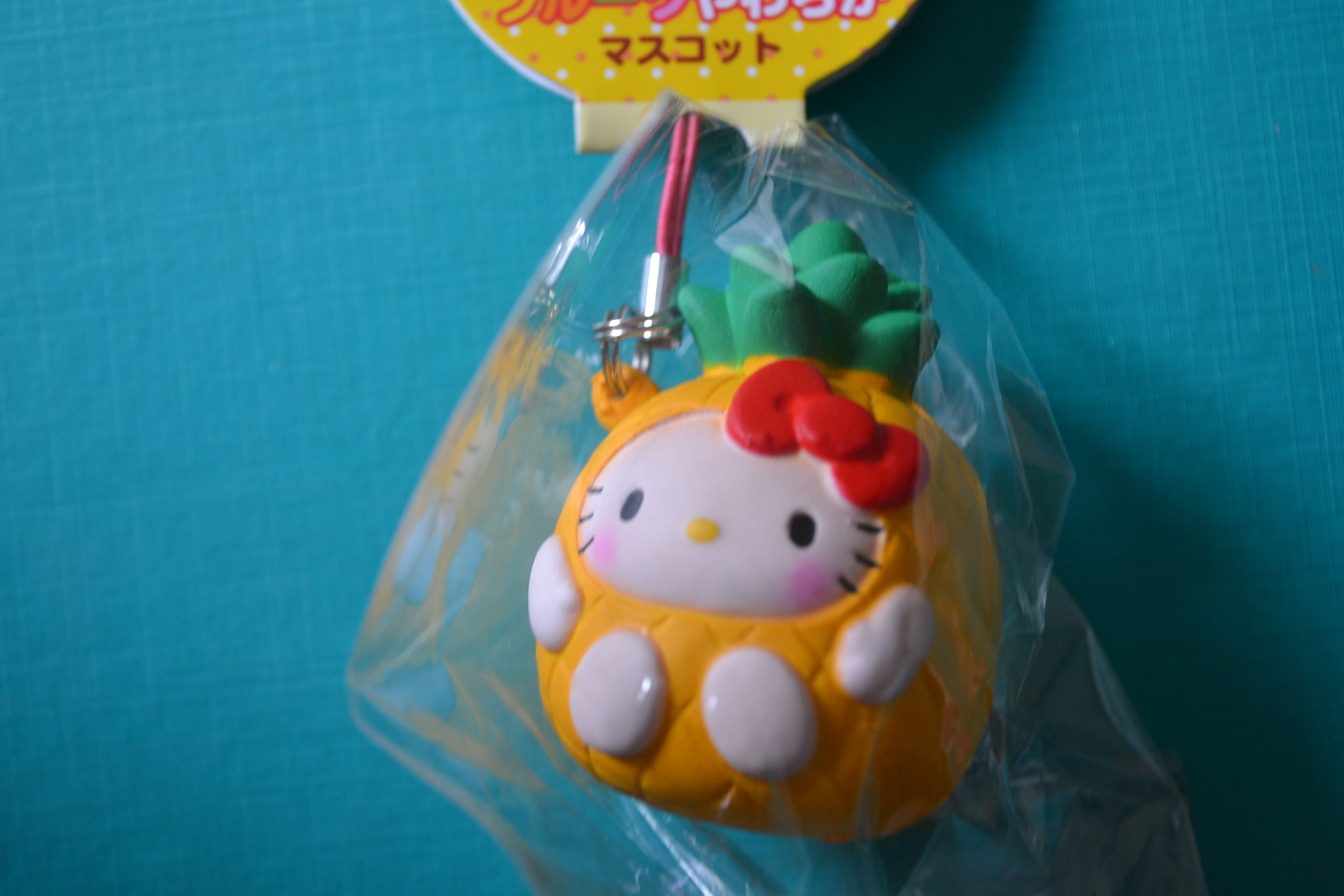 RARE Hello Kitty Fruits Collection Pineapple Squishy on Storenvy