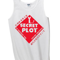 Secret Plot to Destroy the Entire Universe - Tank Top