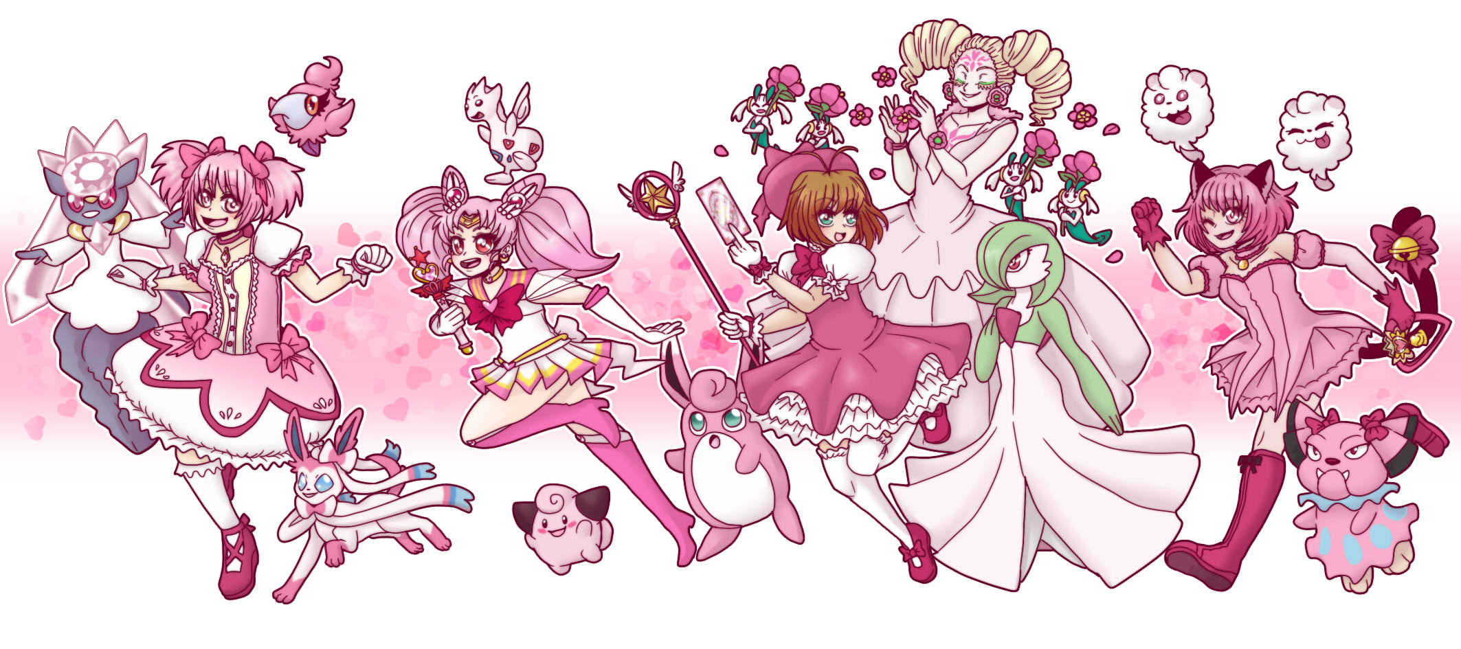 Fairy Type Pokemon Coloring Pages Images | Pokemon Images