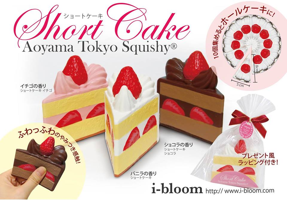 Squishy Collection Bloom : I-Bloom Scented Shortcakes ? Squishies & Stuff ? Online Store Powered by Storenvy