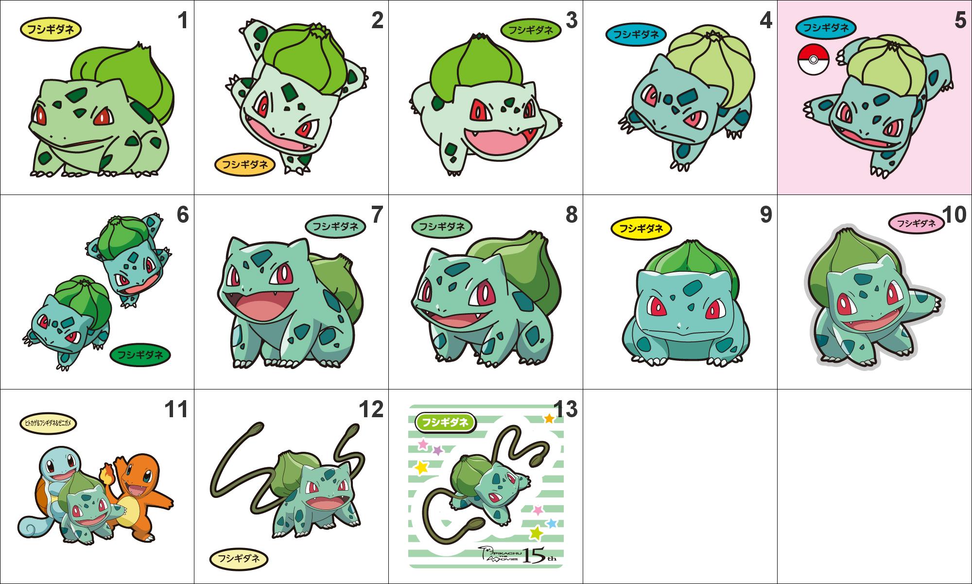 13566447 001 Bulbasaur Pan Stickers Pokemon