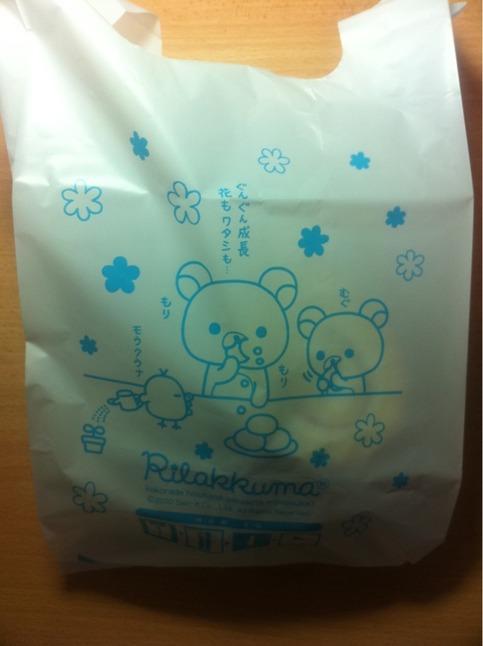 Rare Realistic Food Squishy Grab Bag on Storenvy