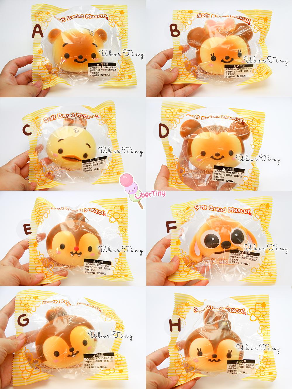 Jumbo Disney Squishy : Jumbo Disney Babies Tsum Tsum Soft Bread Mascot Squishy ? Uber Tiny ? Online Store Powered by ...