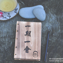 Handcrafted Wooden Coptic Journal: One Chance in a Life Time with Japanese Kanji Characters: 一期一會