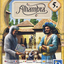 Alhambra The Power of Sultan
