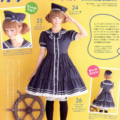 Otome no Sewing 3 · Lolita Sewing Patterns · Online Store Powered by ...