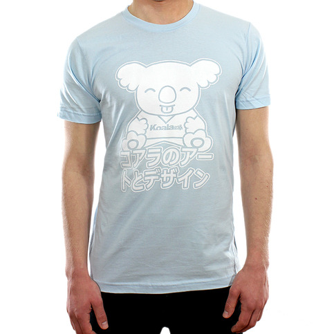 Kawaii Koala Yummy Shirt