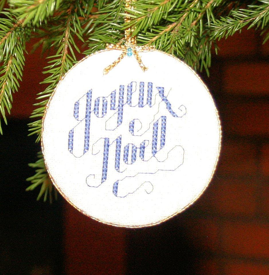 Joyeux Noel Cross Stitch Christmas Ornament · My Needle\'s Song ...