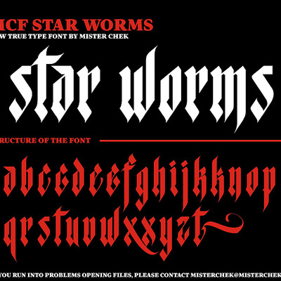 Star worms font by mister chek [new]