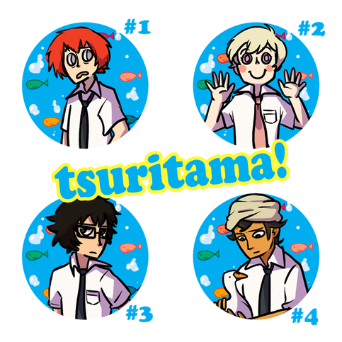 (One) Tsuritama button