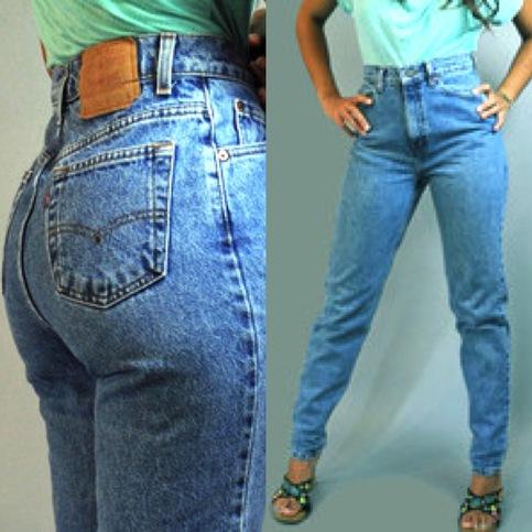 Vintage Levi S 512 1m High Waisted Slim Fit Jean On Storenvy