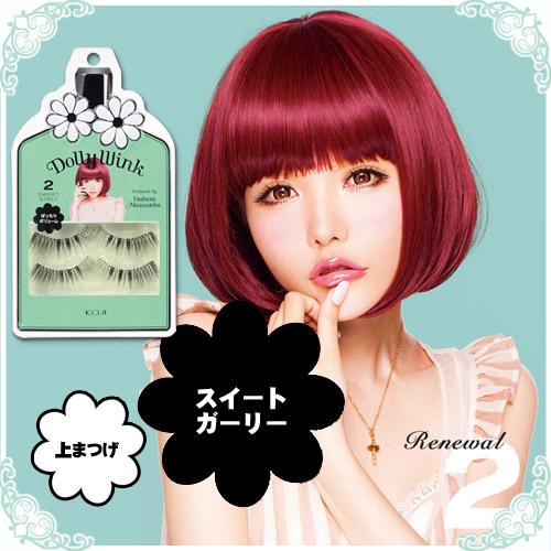 0e28686a8ec Upper eyelash - Koji Dolly Wink Eyelashes No.2 Sweet Girly - 1 pair ...
