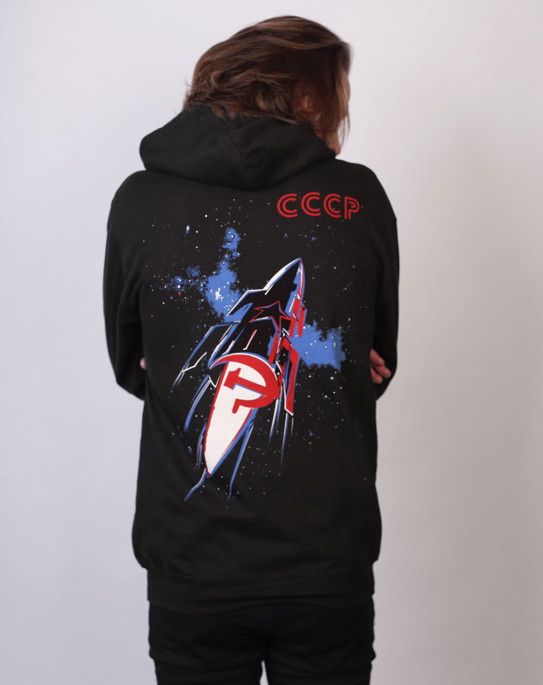 Soviet hoodie