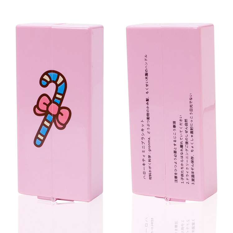 03bdb715413 ... Thumbnail 2 · Kawaii Pink Kitty Makeup Brush Eight Portable Face Tools  DC365 - Thumbnail 3