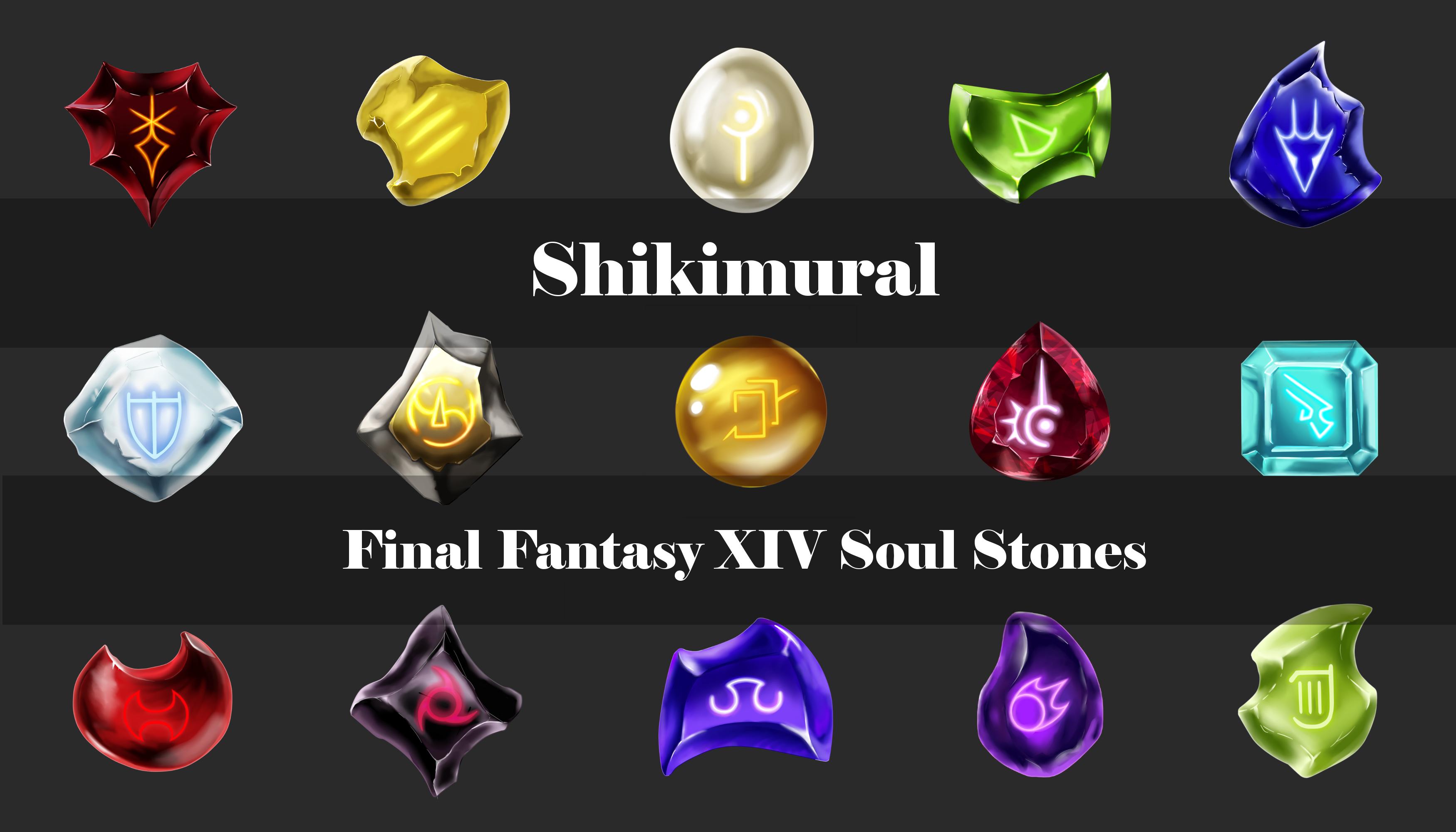 Final Fantasy Xiv Tanks On Storenvy