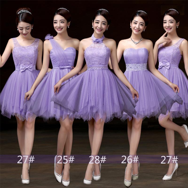 Bridesmaid Dress afe939d22a61