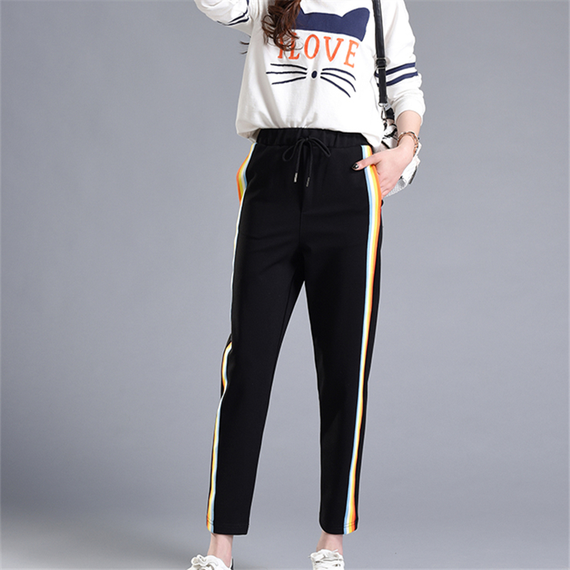 Colorful Rainbow Side Stripe Pants On Storenvy