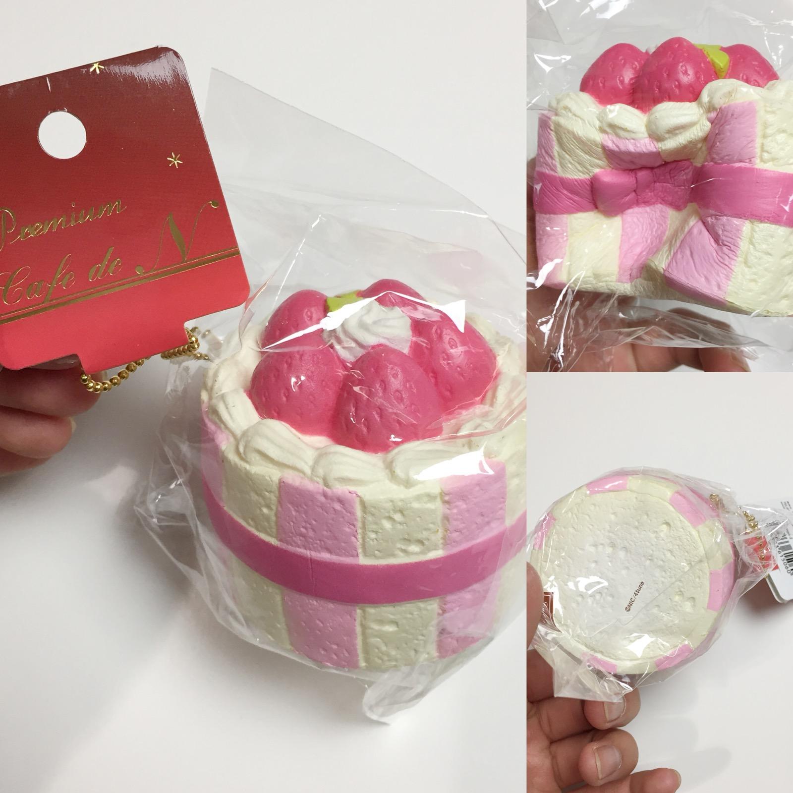 Premium Cafe De N Cake Squishy · Richard\'s Squishies · Online Store ...