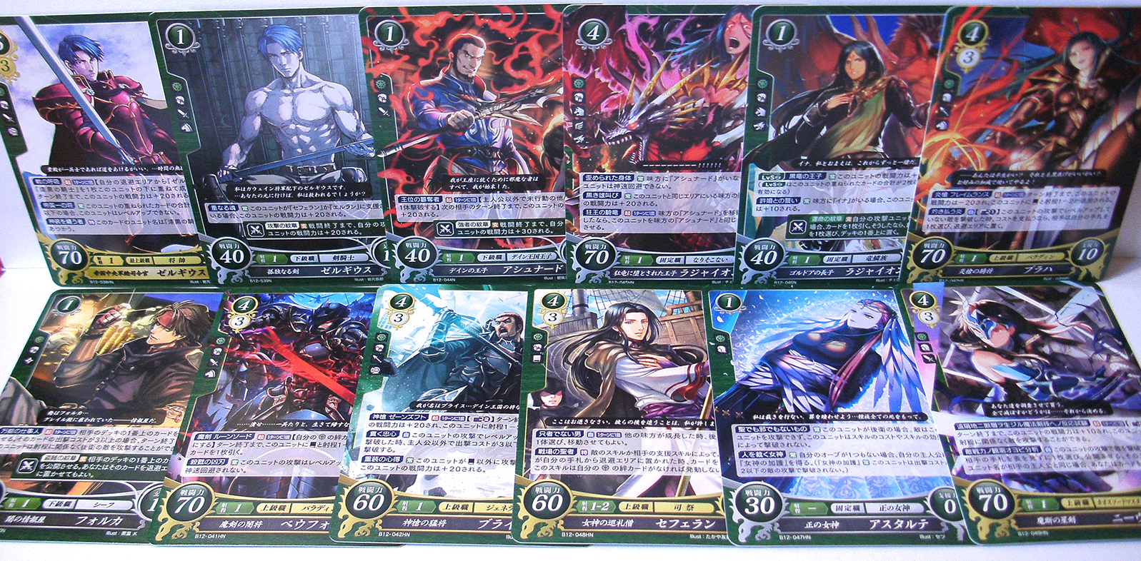 Radiant Dawn Fire Emblem Cipher TCG cards (series 12) from shinyv