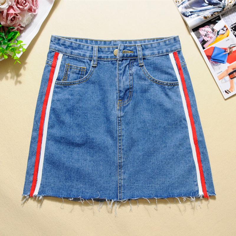 24f49de380 Side Contrast Stripes Denim Skirt Jeans Skirts on Storenvy