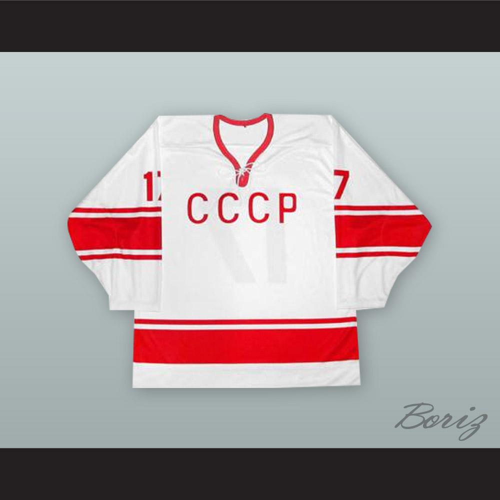 Valeri Kharlamov 17 Soviet Union CCCP National Team White Hockey ... a8c73f098