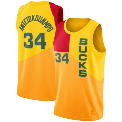 Men s milwaukee bucks 34 giannis antetokounmpo yellow jersey 2018 19 city  edition - Thumbnail 2 57c737f35