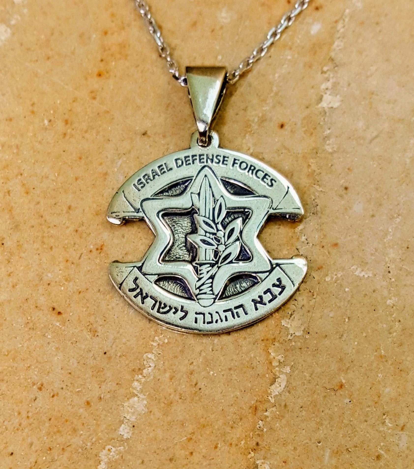 Jewish jewelry - Storenvy